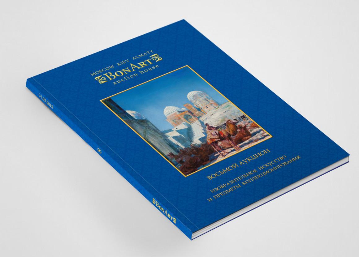 Дизайн та верстка каталогів