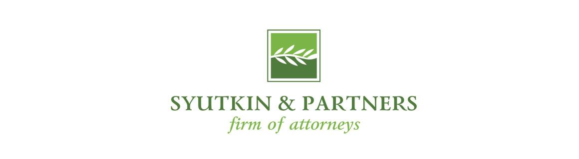 logo_suitkin_en