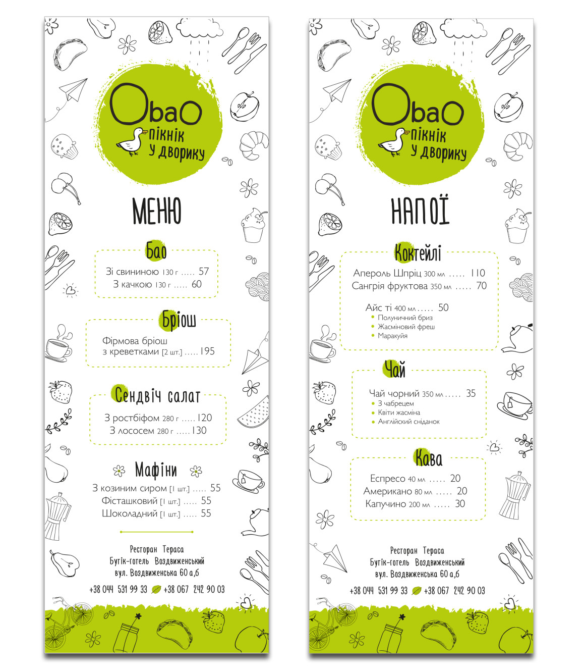 ObaO_menu_105x297mm_ua