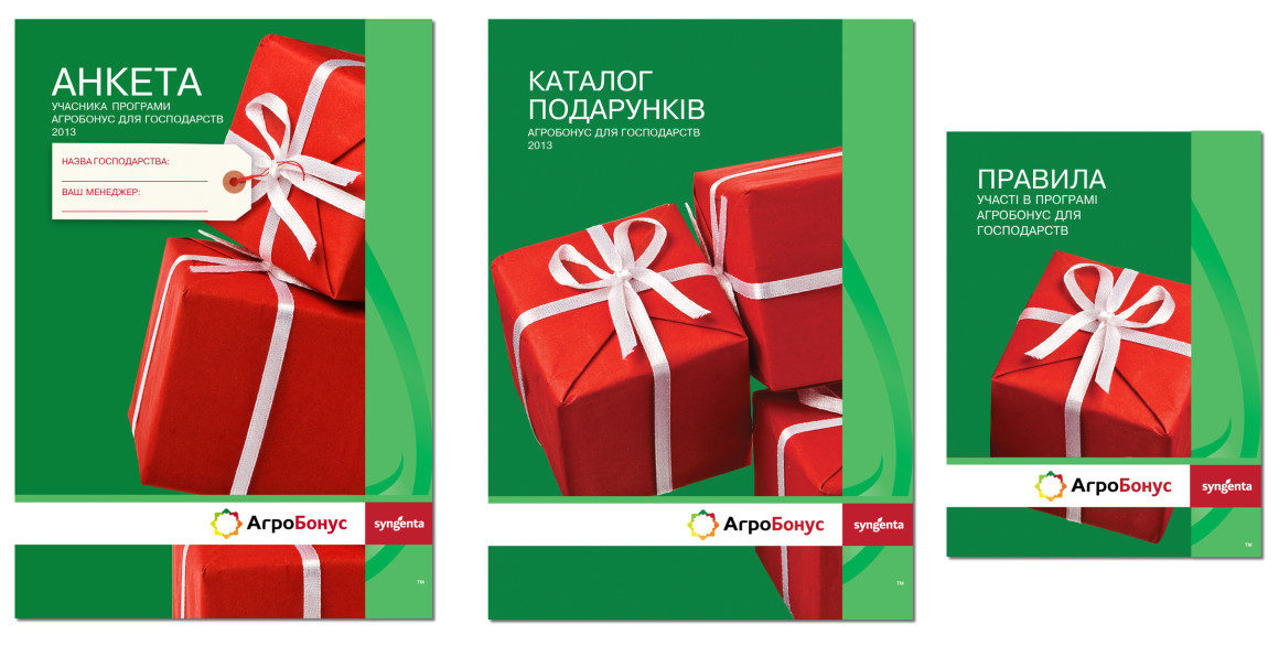 Design and layout of the Agrobonus program 2013, Syngenta