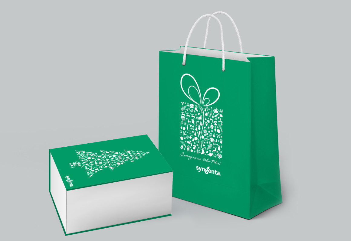 Create New Year's gift packaging