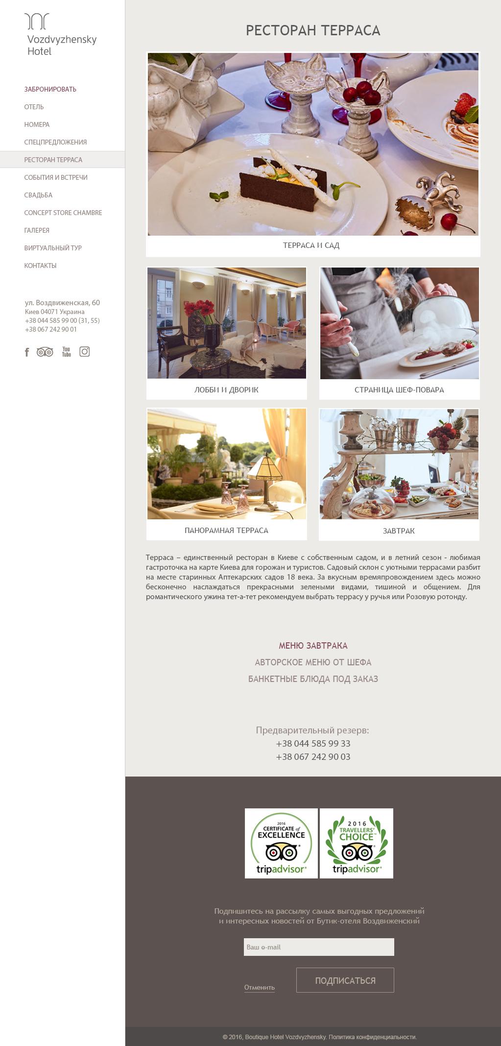 веб-дизайн сайту