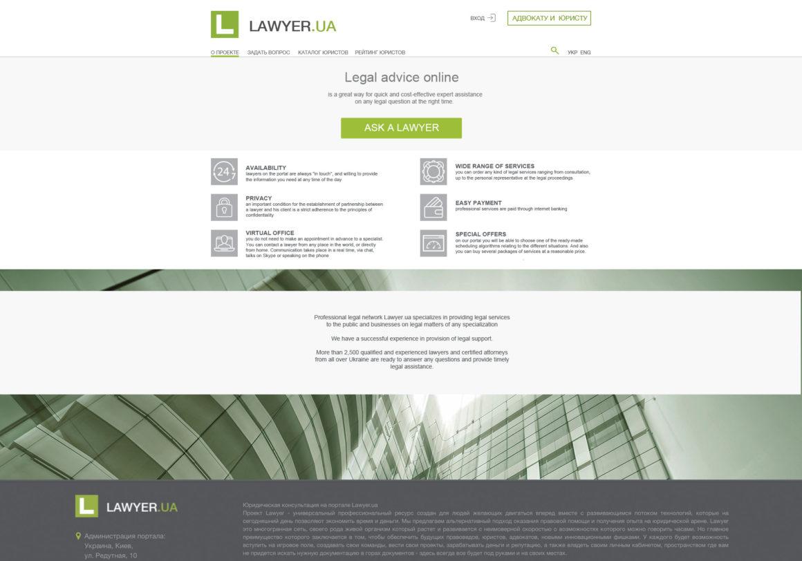 LawyerUA_Eng