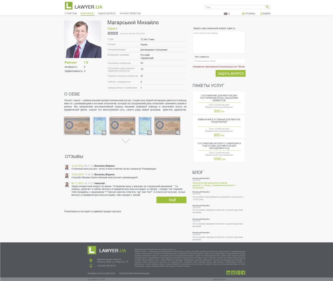 profil_Lawyer