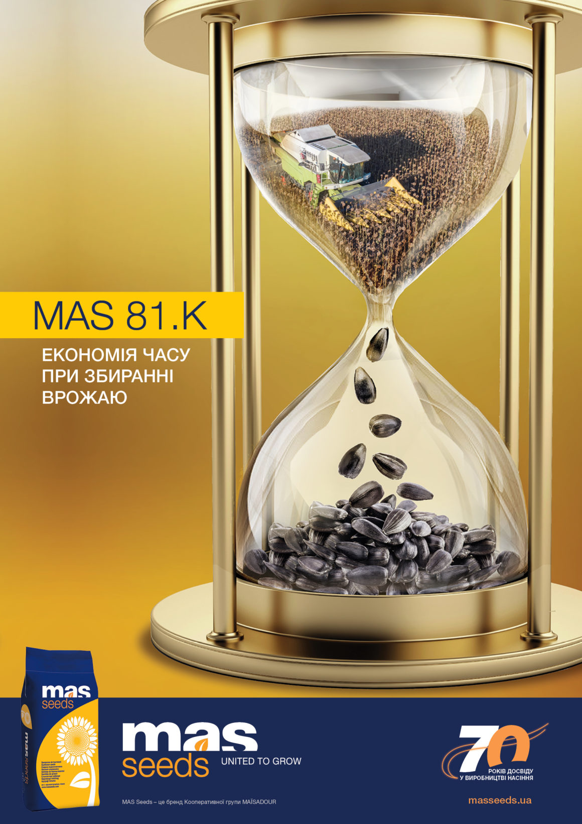 MAS 81.K